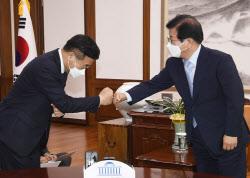 [포토]윤호중, '박병석 국회의장에 본회의 개의 요청'