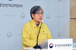 """정은경 """"AZ백신 제한 나이, 코로나19 유행 따라 변경 가능"""""""