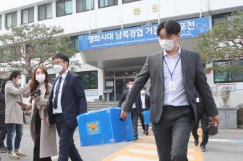 연이은 땅투기 의혹에 휩싸인 ′7호선 포천연장사업′…안타까운 주민들