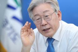 """'공수처1호' 조희연 수사..이재명 """"존재 기반 흔들려"""""""