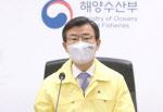 """문성혁 장관, 日원전 오염수 관련 IMO에 서한…""""해양 위험 초래"""""""