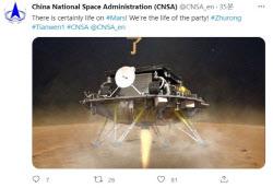 [강민구의 星별우주]중국 탐사선, 화성 표면 착륙 성공