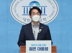 [포토]'경선 관련 기자회견하는 박용진 의원'
