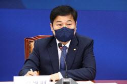 [포토]산업재해예방 TF 1차회의, '발언하는 김영배 단장'