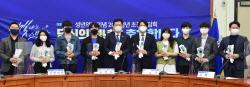[포토]민주당, '20대 청년 초청 간담회' 개최
