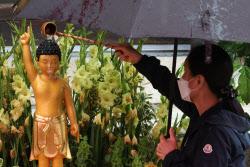 [포토]부처님 오신날 이틀 앞두고 관불의식