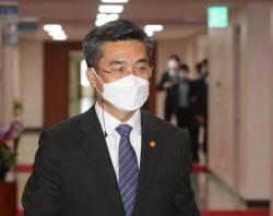 [포토] 국무회의 참석하는 서욱 국방부 장관