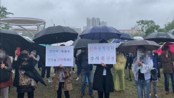 경찰, '故손정민 추모 집회' 집시법 위반 여부 검토