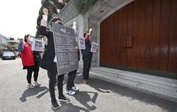 [포토]'5.18 학살자 전두환을 처벌하라'