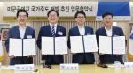 의정부시 ′이건희컬렉션′ 유치 공식화…청와대·문체부에 건의문 전달