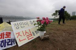 [사사건건]침묵 깬 故손정민 친구…'한강 입수 남성' 단서 공개한 경찰