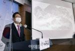 문체부, '이건희컬렉션' 미술관 신설 6월 발표...장소는 '미정'