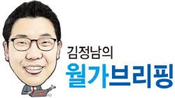 [김정남의 월가브리핑]美 인플레 트라우마 키우는 '미친 집값'