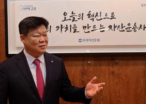 """최영권 우리운용 대표② """"책임투자 하우스 입지 다진다"""""""
