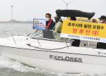 윤화섭 안산시장, 어민과 오염수 방류 '일본규탄' 시위