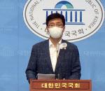 부동산 투기 의혹에 초강수…與,  12명 전원에 탈당 권유(상보)