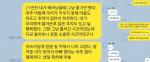 """""""이럴 줄 알았으면..""""…故손정민 父, 아들과 나눈 카톡 공개"""