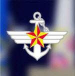 군검찰·조사본부, 공군본부 검찰부·법무실 압수수색
