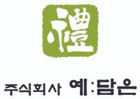"""""""월 납입료·가입비 없어요""""…후불제 상조 '예담은' 출범"""