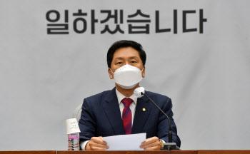 """김기현, 공수처 尹 수사에 """"야수처 흑심 드러내"""""""