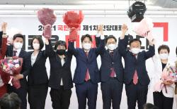 [포토]'국민의힘 새 당대표에 이준석'