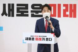 [說의 정치학]30대 당대표의 '변화·불안·승리'