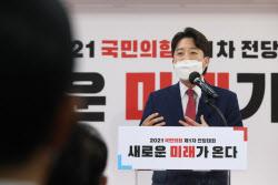 헌정사 첫 30대 당수 탄생에 국민의힘 '들썩'