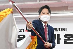 이준석, 첫 당직 인선…황보승희 수석대변인·서범수 비서실장 내정