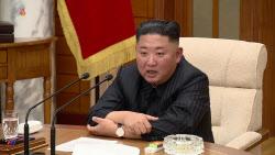 [포토] 회의 주재하는 김정은 북한 국무위원장