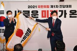 安합당·尹입당·洪복당…진격의 이준석 앞에 놓인 '3대 난제'