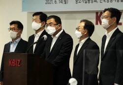[포토] 주52시간 대책 촉구하는 경제단체 상근부회장들