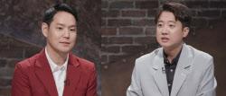 """김한규, '靑정무비서관 내정'에 """"아직 통보받은 바 없어"""""""