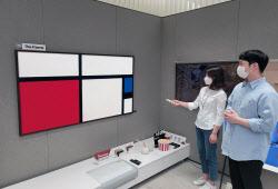 삼성전자, `더 프레임` TV로 몬드리안·칸딘스키 작품 즐긴다