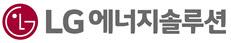 """LG엔솔, ESG 위원회 신설…""""사회적 역할 다할 것"""""""