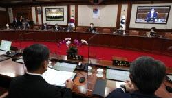 [포토]국무회의, 김부겸 총리 주재로 진행