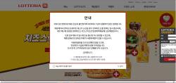 롯데리아 감자튀김 실종에 소환된 맥도날드 'BTS세트'