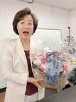추미애, 지지자 꽃바구니에 깜짝...윤석열과 또 '꽃들의 전쟁'?