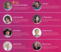 LG엔솔, 차세대 배터리 기술 웨비나 연다…`노벨상` 휘팅엄 교수 참여