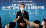 """이재명 """"공수처, 윤석열 수사에 면죄부 주려는 것 아닌가"""""""