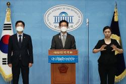 [포토]대선 출마 선언한 양승조 충남도지사, 국회에서 정책발표 기자회견