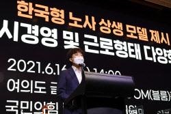 [포토]축사하는 이준석 대표