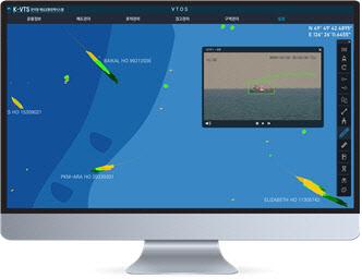 지엠티, 해경 선박교통관제 시스템 기술 개발