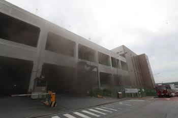이천 쿠팡 물류센터, 화재…직원들 긴급대피