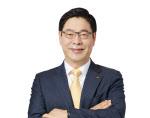"""[ESF 2021]오규택 """"금융 본연의 역할로 실물·금융 동반 지속가능성장"""""""