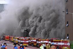 [포토] 이천 쿠팡 물류센터 화재 발생