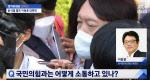 """이준석 """"아마추어 티나""""…윤석열 측 """"걱정해줘 감사"""" 불쾌감"""