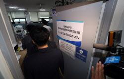 경찰, '광주 철거건물 붕괴' 재개발조합 등 10여곳 압수수색(종합)