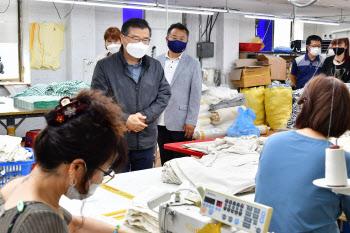 [동네방네]중랑구, 봉제산업 활성화로 패션봉제 선도구 시동