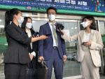 """故손정민 친구측, '신의 한 수' 관계자 등 고소…""""명예훼손 영상 125GB"""""""