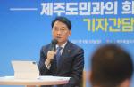 """이광재 """"국가 운영, 원희룡이 윤석열 보다 낫다"""""""
